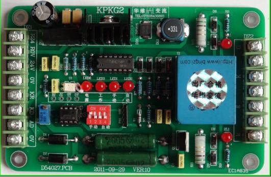 数控电源电路0-50v